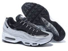 Кроссовки Nike Air Max 95 Silver